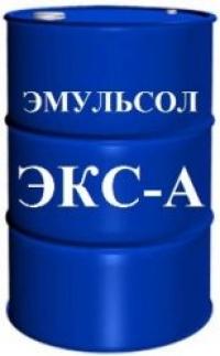 Эмульсол ЭКС-А